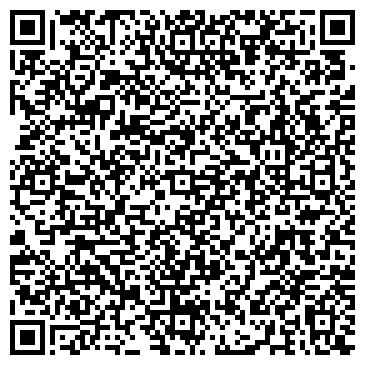 QR-код с контактной информацией организации Крахмалоптторг, ООО