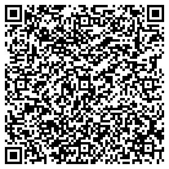QR-код с контактной информацией организации Вольт-Сервис, ООО