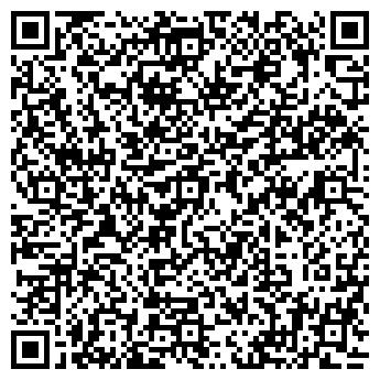QR-код с контактной информацией организации МКМ8, ООО