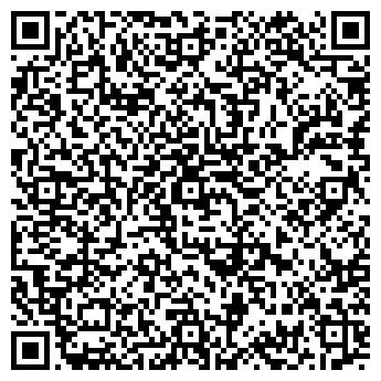 QR-код с контактной информацией организации Ди Сета, ООО