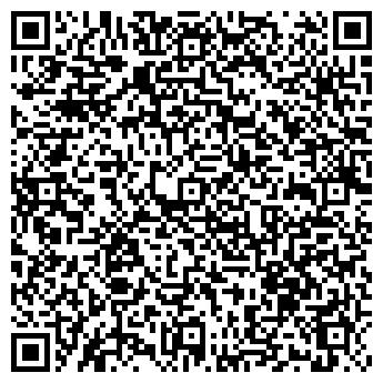 QR-код с контактной информацией организации Белые Паруса, СПД