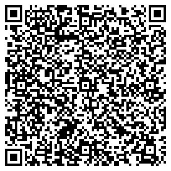 QR-код с контактной информацией организации Десница, ЧП