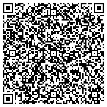 QR-код с контактной информацией организации Билюкс, ООО