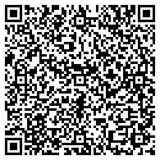 QR-код с контактной информацией организации КИТАКСИ