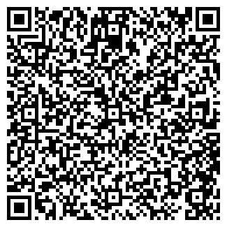 QR-код с контактной информацией организации ПОЕХАЛИ!