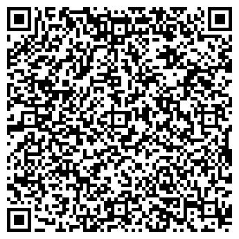QR-код с контактной информацией организации Люкс Текстиль, ООО