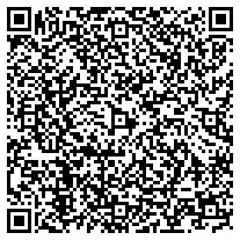 QR-код с контактной информацией организации «Алло-Такси» Мытищи