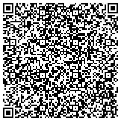 QR-код с контактной информацией организации Черкасская бумажная фабрика Довгаль, ЧП
