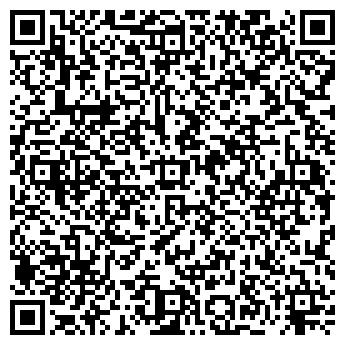 QR-код с контактной информацией организации Украинский центр кровельных технологий, ООО