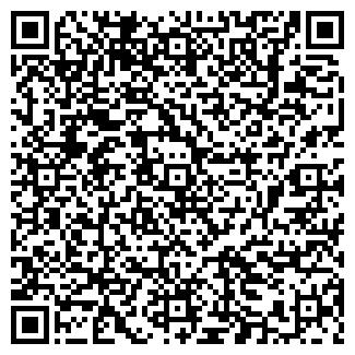 QR-код с контактной информацией организации ТАКСИ МЫТИЩИ