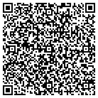 QR-код с контактной информацией организации Хэппи Лай, ЧП