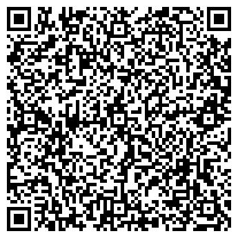 QR-код с контактной информацией организации Ильчук, ФОП