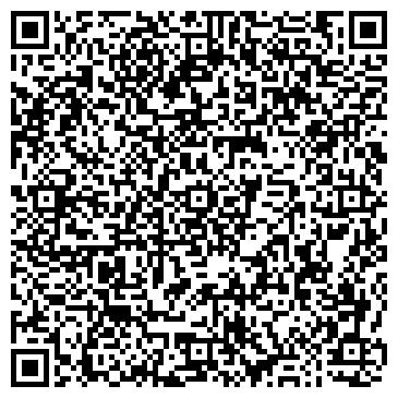 QR-код с контактной информацией организации Дилайт-Люкс, ЧП