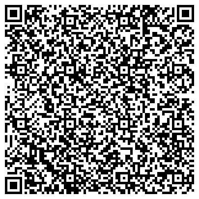 QR-код с контактной информацией организации Н&Б Лайт, ООО (Фабрика светильников N&B Light)