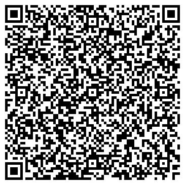 QR-код с контактной информацией организации Да будет свет, интернет-магазин, Компания