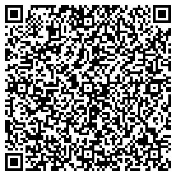 QR-код с контактной информацией организации Ози-Лайт, ООО (Ozy-Ligh)