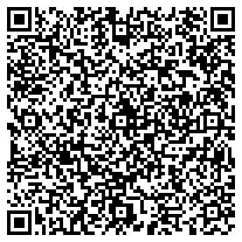 QR-код с контактной информацией организации Бионилюкс, ООО