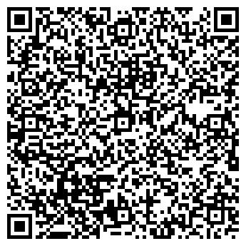 QR-код с контактной информацией организации Капусто, СПД