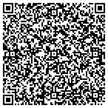 QR-код с контактной информацией организации Really the Best, (Риали зе Бест)ЧП
