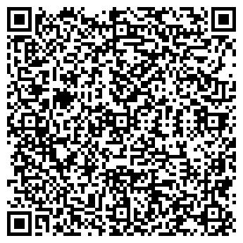 QR-код с контактной информацией организации СуперСвет,ЧП