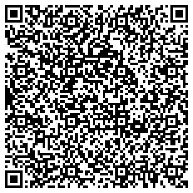 QR-код с контактной информацией организации ЦЕНТРАЛЬНЫЙ АЭРОПОРТ ГУ АВИАПРЕДПРИЯТИЕ ОРЕНБУРГСКИЕ АВИАЛИНИИ