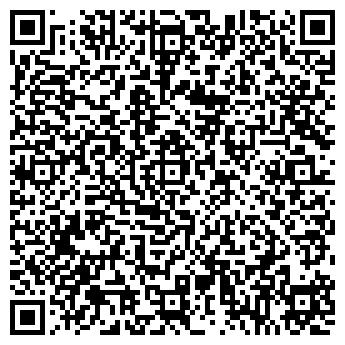 QR-код с контактной информацией организации Трегуб В.И., СПД