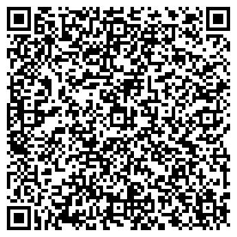 QR-код с контактной информацией организации Свет, ЧП