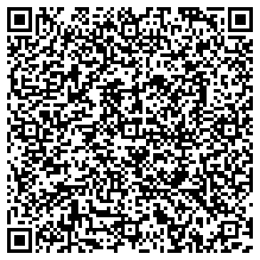 QR-код с контактной информацией организации Салон Люстр, Интернет-магазин