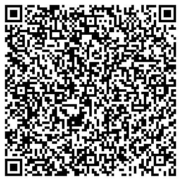 QR-код с контактной информацией организации Лампа, ООО (LAMPA)