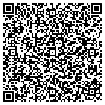 QR-код с контактной информацией организации Комфорт люкс, ООО