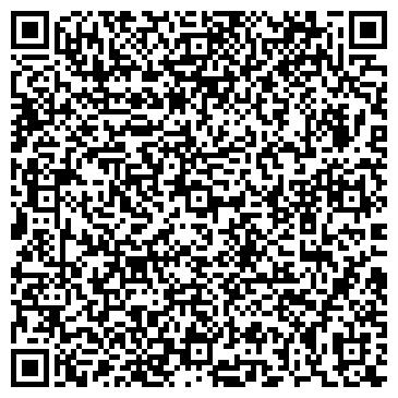 QR-код с контактной информацией организации Кристалл-Класс, ООО