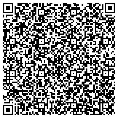 QR-код с контактной информацией организации ТМ Прайд (Pride) Парадиз Лаборатория Света, ООО