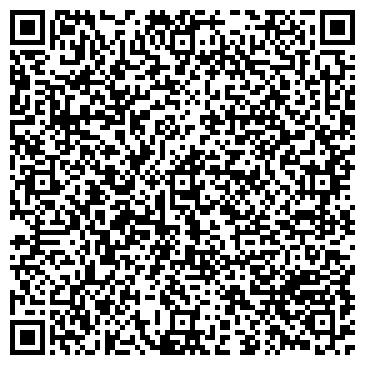 QR-код с контактной информацией организации Брассвит, ООО