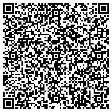 QR-код с контактной информацией организации 1С ФРАНЧАЙЗИНГ ГЕМ ФИРМА