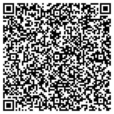 QR-код с контактной информацией организации Каса Нуова, Компания (Casa Nuova)