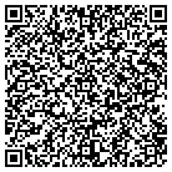QR-код с контактной информацией организации Малефис ТМ, ЧП