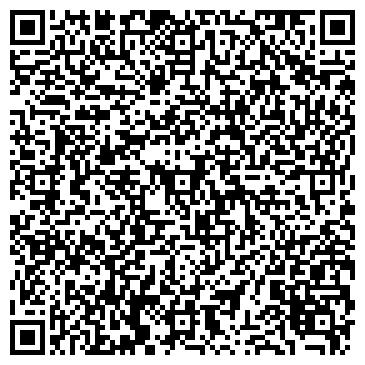 QR-код с контактной информацией организации Алейник, ЧП (Decorazione)