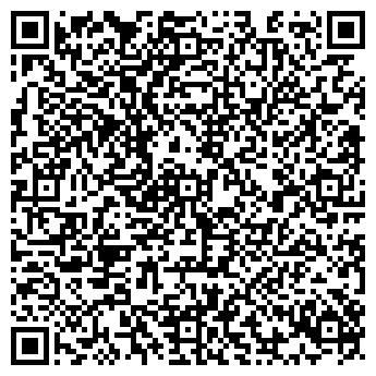 QR-код с контактной информацией организации Эрлен, ООО