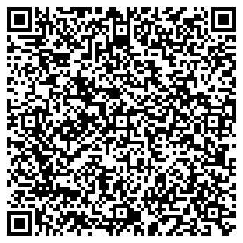 QR-код с контактной информацией организации Бялецкая, СПД