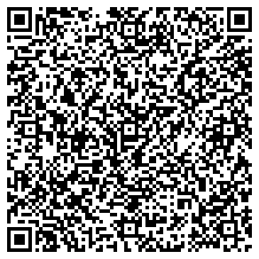 QR-код с контактной информацией организации Гуйдо О.А.,ЧП