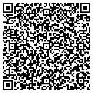 QR-код с контактной информацией организации Гант, ООО