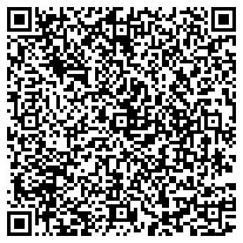 QR-код с контактной информацией организации Хай Тек, ООО