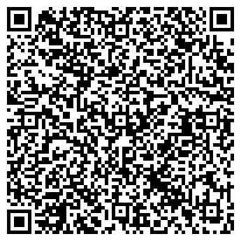 QR-код с контактной информацией организации Батист, АО