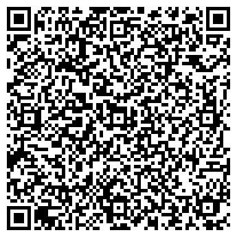 QR-код с контактной информацией организации Маркиза Львов, ООО