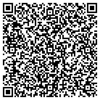 QR-код с контактной информацией организации Кис, ЧП