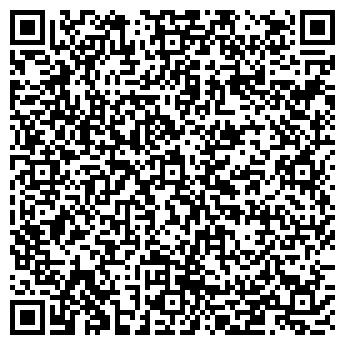 QR-код с контактной информацией организации Бест винд (Best-wind), ЧП