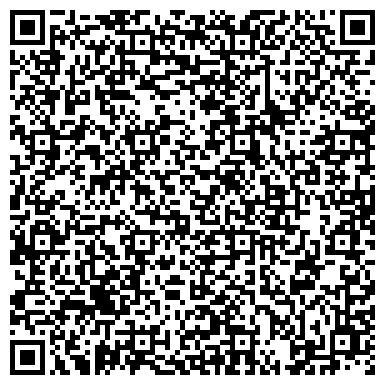 QR-код с контактной информацией организации Мартрен Группа (Мебель Эстонии), ООО