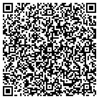 QR-код с контактной информацией организации Карусель, ЧП