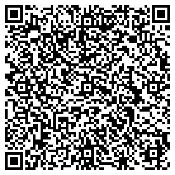 QR-код с контактной информацией организации Шахар Плюс, ТОО
