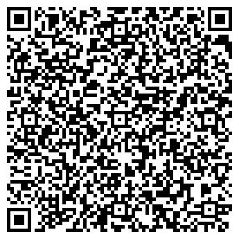 QR-код с контактной информацией организации Тастснаб, ТОО